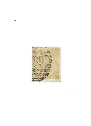 1867 QUEEN VICTORIA 9d 9 PENCE YELLOW BROWN WATERMARK SPRAY OF ROSES USED