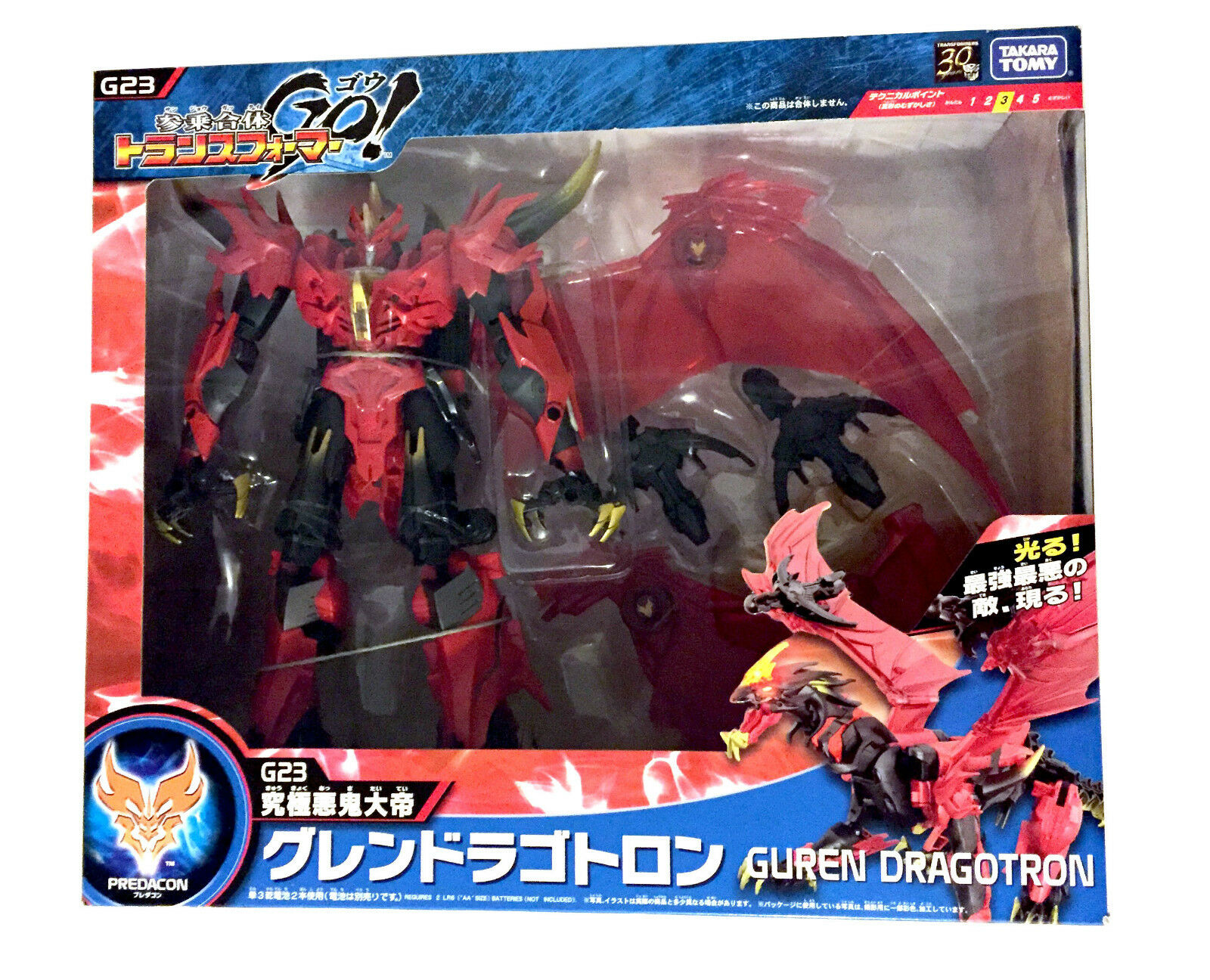 Transformers Prime Beast Hunter  Go G23 Guren Dragotron (Ultimate ProugeAKING) DGSIM  magasin en ligne