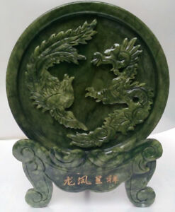 100-Chinese-natural-jade-hand-carved-statue-of-dragon-amp-phoenix