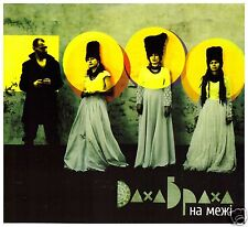 Ukrainian Ukraine CD - Ethno Group DakhaBrakha ДахаБраха - Na Mezhi На межі