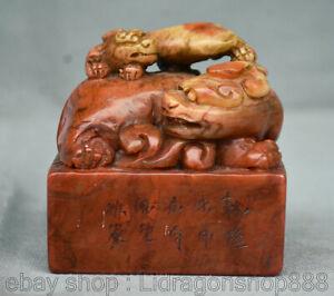 3-4-034-Chine-pierre-Shoushan-sculpter-timbre-de-licorne-de-bete-de-Pixiu-sceau