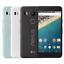 LG-Nexus-5X-H791-4G-LTE-5-2-034-16GB-32GB-12-3MP-GPS-NFC-Unlocked-Mobile-Phone