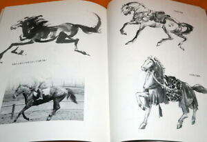 MAKYO-DRAW-HORSE-IN-THE-JPANESE-INK-WASH-PAINTING-BOOK-from-JAPAN-1087