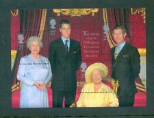 GB 2001 Queen Mother 100th  Birthday. Mint MNH. One postage for multiple buys.