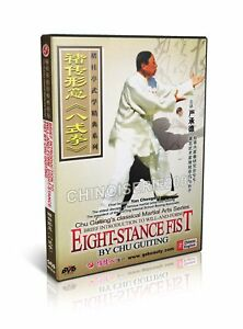 Class-Martial-Arts-Series-Xingyi-Hsing-I-Eight-Stance-Fist-by-Chu-Guiting-DVD