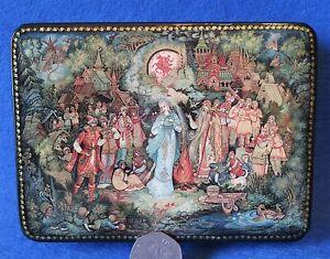 Russian GICLEE Lacquer box Fairy Tale SNOW MAIDEN & Mizgir PALEKH hand made gift
