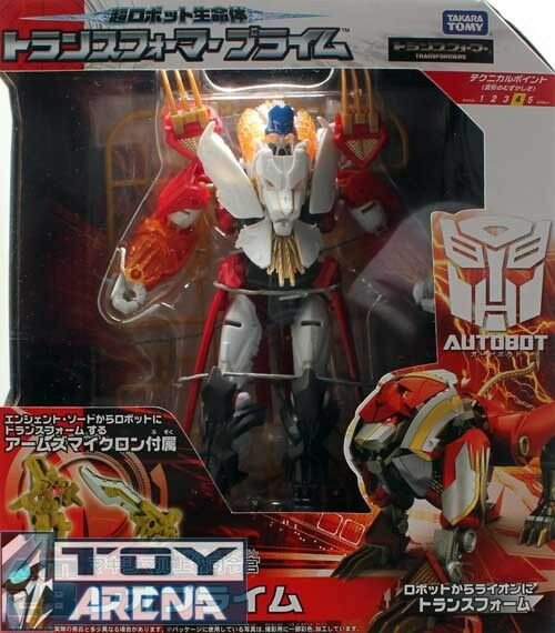 Transformers Prime AM-28 Lio Prime With Micron Arms Action Figure Takara