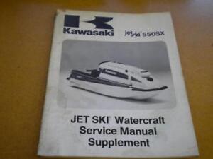 1991 kawasaki jet ski 550sx service manual supplement ebay rh ebay com Kawasaki 550 SX Rebuild Kit 1990 kawasaki 550 sx service manual