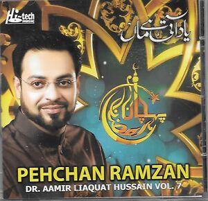 pehchan-Ramzan-DR-AAMIR-liaquat-hassain-Vol-7-Nuevo-Naat-Cd