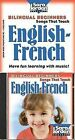 English-French by Marie-France Marcie (Mixed media product, 2010)