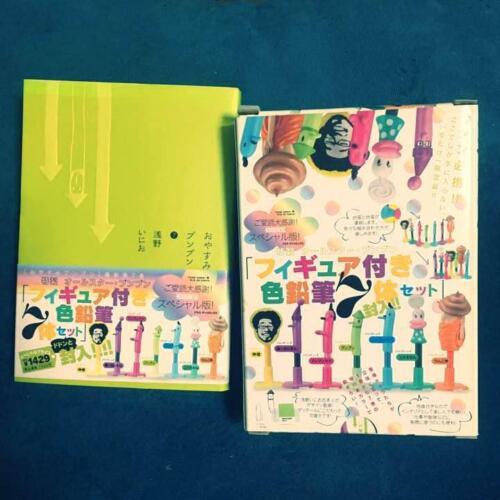 Colored Pencil Ltd Manga Comic INIO ASANO Book OYASUMI PUNPUN 7 w