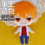 Anime Fruits Basket Souma Kyo  DIY Handmade Toy Bag Hanging Plush Doll Gift