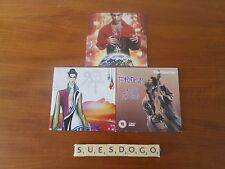 PRINCE SIGN 'O'THE TIMES DVD 20TEN & PLANET EARTH CDS - 3 PROMO DISCS - UNPLAYED