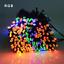 RGB colorata a LED Energia Solare Stringa Lucine GIARDINO VERANDA ARREDAMENTO ESTERNI