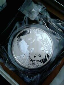 2012-5-Oz-Silver-China-Panda-Singapore-Show-Box-amp-COA-Very-low-mintage-2-500