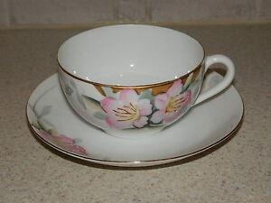 Details about NORITAKE CHINA AZALEA PATTERN CUP AND SAUCER SET GOLD TRIMMED  RED MARK