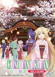 DVD Konohana Kitan Chapter 1-12 End Japanese Anime English Subtitle