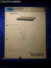 Sony Service Manual PCM EV1000 (Chinesisch ? ) (#5994)