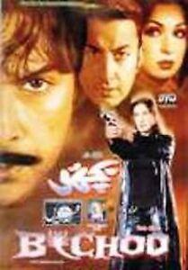 BICHOO-URDU-COLOR-LOLLYWOOD-DVD