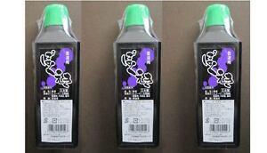 BOKUEKI 3 bottles, Indian ink for Calligraphy, Bokujyu Made in Japan