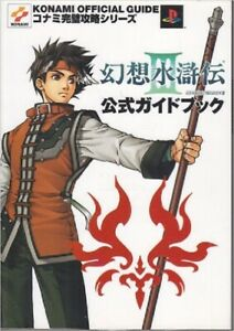 Suikoden-III-3-official-complete-guide-Book-PS2