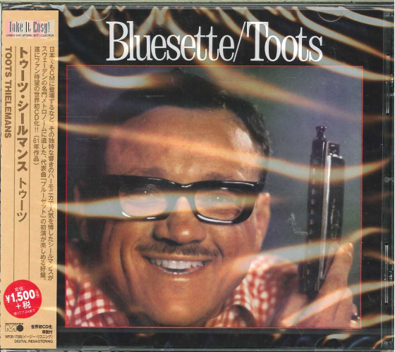TOOTS THIELEMANS-TOOTS-JAPAN CD C94