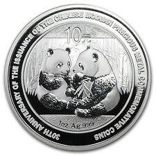 2009 1 oz Silver Chinese Panda Coin - 30th Anniversary Coin - SKU #54294