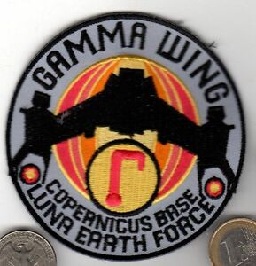 babylon five 5 gamma wing copernicus base luna earth force patch tv