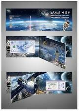 Empty Folder :China 2015 100 Yuan Aerospace Commemorative Banknote, 10 Yuan Coin