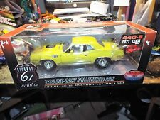 1:18 Highway 61 1971 '71 Plymouth Cuda 440-6 # 50466SC LIME GREEN DCP