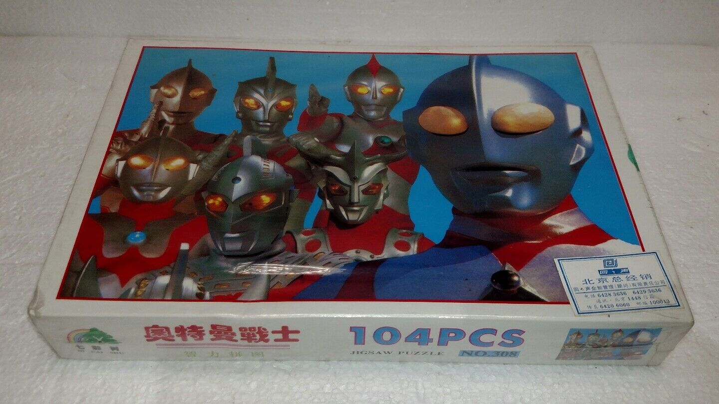 JAPANESE ROBOT JIGSAW PUZZLE  308 104 PIECES BRAND NEW SEALED