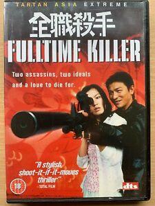 Fulltime-Killer-DVD-2001-Johnny-a-Hong-Kong-Suspense-Tartan-Asia-Extremo