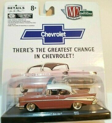 M2 Machines by M2 Collectible Edelbrock 1957 Chevy Bel Air Gasser 1:64 Scale S86 20-42 Red Details Like NO Other 1 of 5000