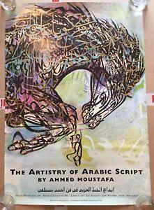 Ahmed-Moustafa-Original-Exhibition-Poster-Henry-Moore-Gallery-1990-Arabic-Script