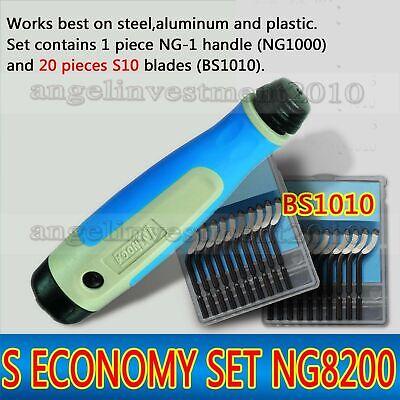 NOGA type 1 set Swivel blade Deburring tools S ECONOMY SET NG8200