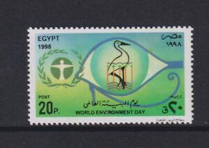Egypt - 1998, World Environment Day stamp - MNH - SG 2082