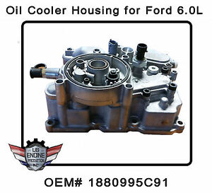 2005 ford f550 6.0 oil capacity