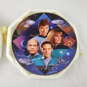 Hamilton Collection Star Trek 30 Years Starfleet Doctors Ceramic Plate #3315B