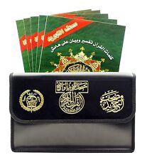 Whole Tajweed Quran in 30 Parts / Islam Color Coded Qur'an Dar Marifa Mushaf