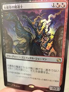 1 All Is Dust Colorless MM15 Modern Masters 2015 Mtg Magic Rare 1x x1