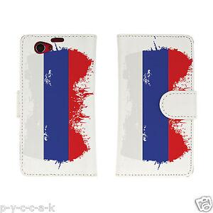 SONY Xperia Z2 Book -Tasche Etui Case Russland Russia Fahne Flagge Putin