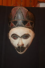 "Arts of Africa - Yoruba Mask - Benin - Nigeria - Togo - 16"" Height x 11"" Wide"