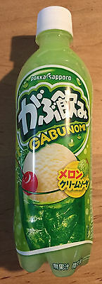 "Pokka Sapporo ""Gabunomi"" Melon Cream Soda Flavor,  Japan, Long Seller,"