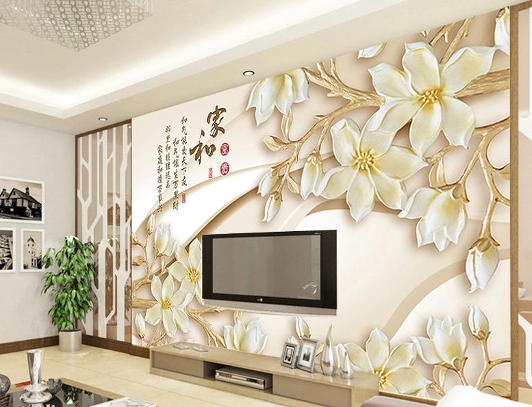 3D Flower Style 867 Wall Paper Murals Wall Print Wall Wallpaper Mural AU Kyra