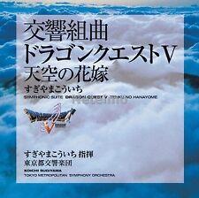 DRAGON QUEST V 5 Heaven's Bride SYMPHONIC SUITE Soundtrack Music CD MIYA