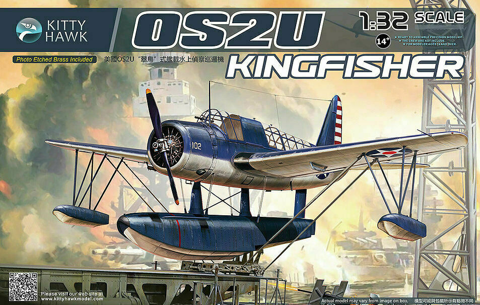 Kitty Hawk Vought OS2U Kingfisher32016