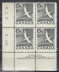 "Canada MINT NH PLATE BLOCK UL Scott #343 Plate 2 Garnet ""QEII Wilding""  **"