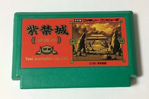 USED-Nintendo-FC-SHIKINJYO-JAPAN-NES-Game-Soft-Only-Famicom-import-SHI-KIN-JYO