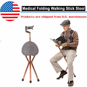 Portable Medical Folding Walking Stick With Seat Travel