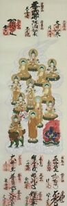 Japanese-Hanging-Scroll-Kakejiku-Hand-Paint-Silk-Buddhist-God-Antique-B066